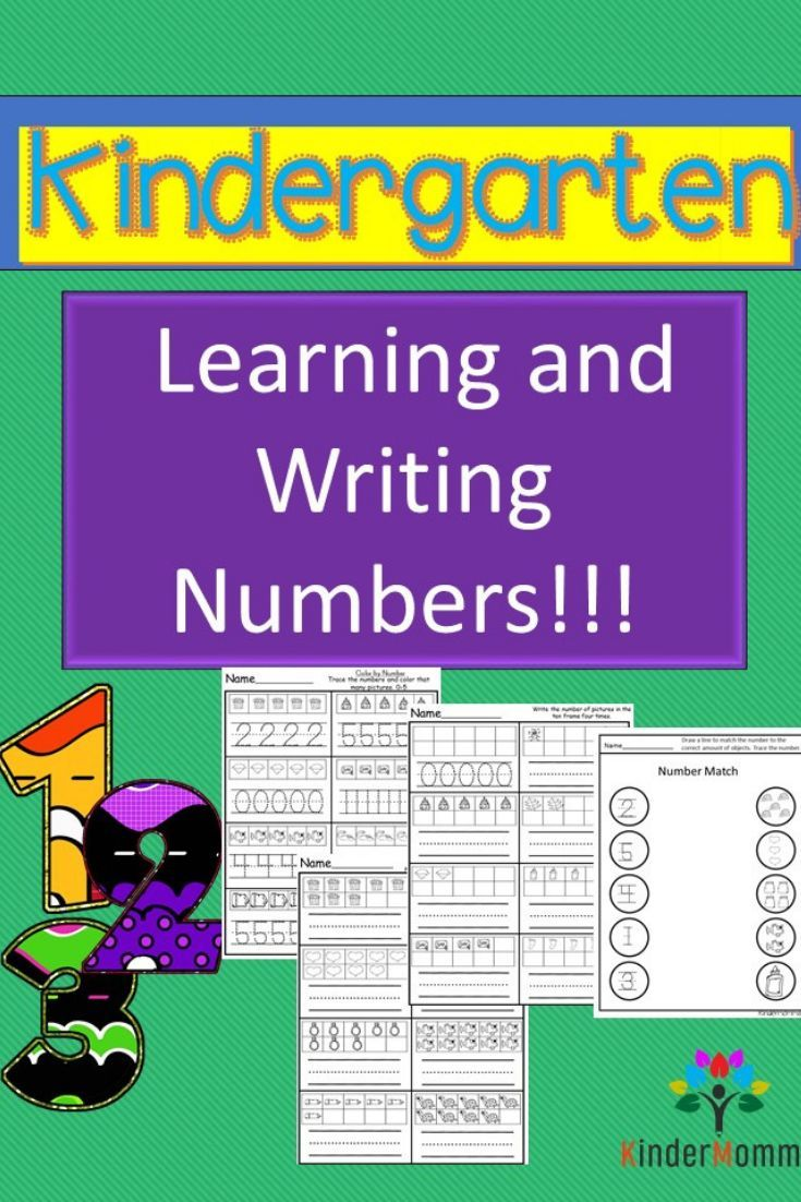 Numbers 0 10 Worksheets Kindermomma Com Counting Activities Preschool Learning Numbers Kindergarten Learning Math money worksheets nz