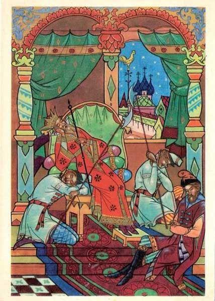 Los cuentos de hadas de Pushkin.  Uno o dos años pasaron pacíficamente ... Kurkin