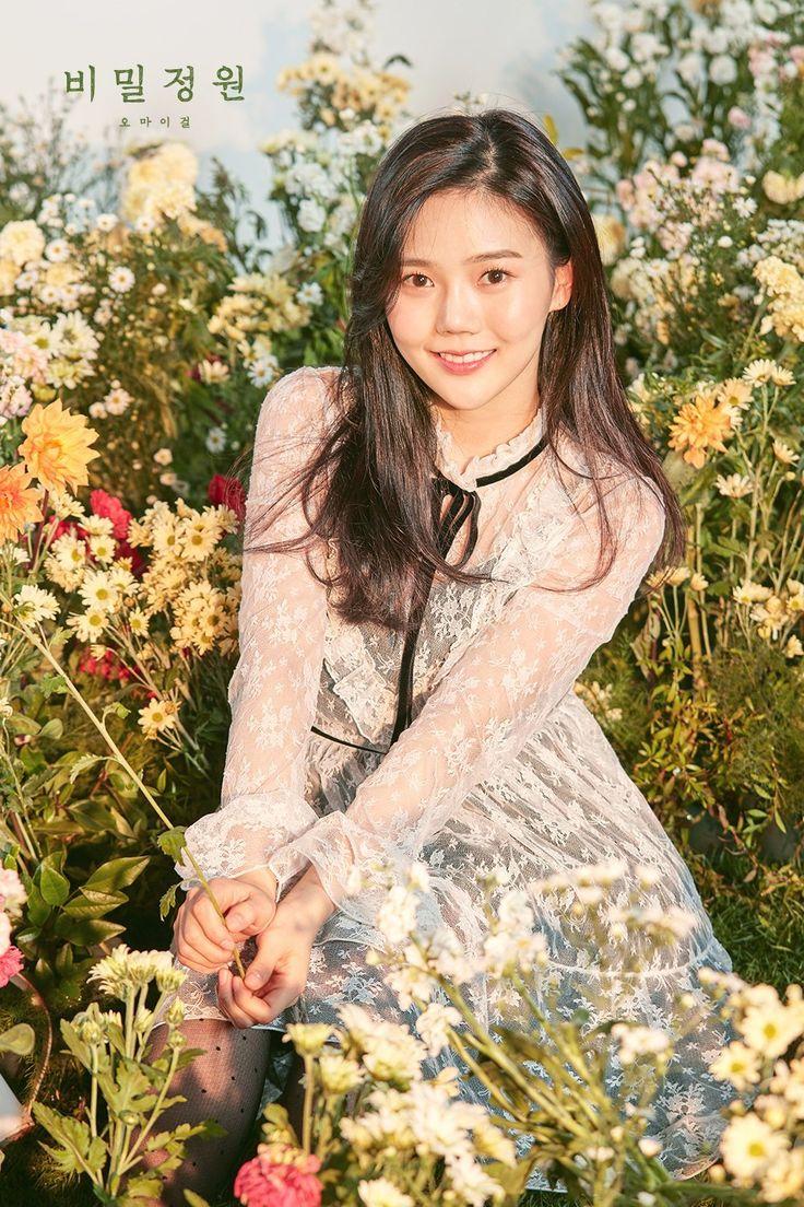 """@8_OHMYGIRL: OH MY GIRL 5th Mini Album [비밀정원] Coming Soon 2018.01.09 #OHMYGIRL #오마이걸 #OMG #효정 #HyoJung #비밀정원 #Comeback"""