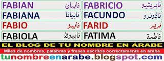 para tatuajes de nombres en Arabe: Fabian Fabiana Fabio Fabiola