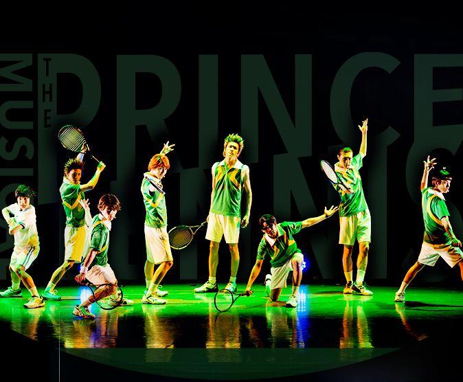 ミュージカル テニスの王子様 テニミュ 特集 無料動画 gyao ギャオ ギャオ テニスの王子様 王子様