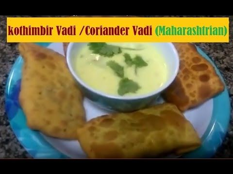 Kothimbir Vadi Recipe I Sambhar Vadi Recipe Video
