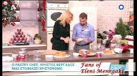 "Fans of Eleni Menegaki: Χριστόψωμο από τον Χρήστο Βέργαδο - ""Ελένη"""