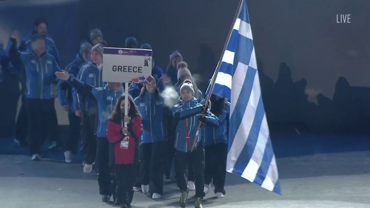 RE-LIVE European Youth Olympic Festival 2017 - Opening Ceremony