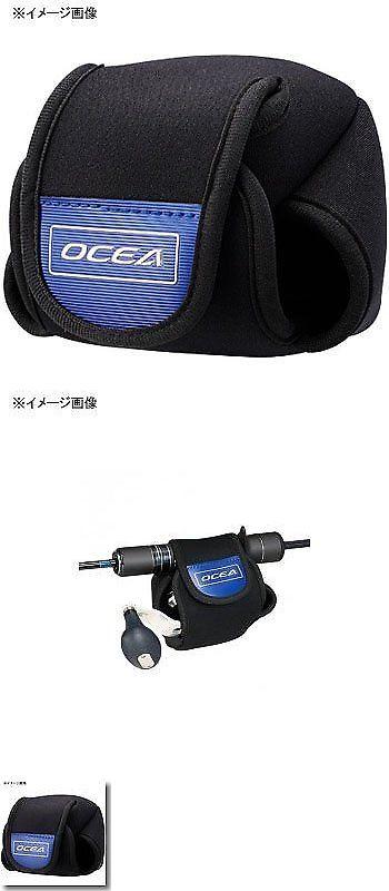 Reel Cases and Storage 179998: Shimano Reel Case Ocea Reel Guard M Black Pc-233N -> BUY IT NOW ONLY: $35.34 on eBay!