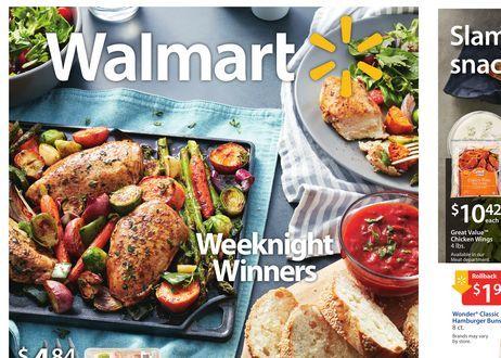 Walmart Supercenter, 2750 W University Dr, Denton, TX 76201 - Walmart.com