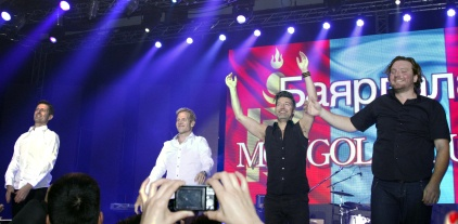 Nice review of our concerts in Mongolia