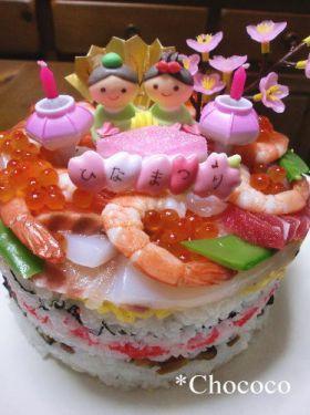 「雛デコレーション寿司」chococo | お菓子・パンのレシピや作り方【corecle*コレクル】
