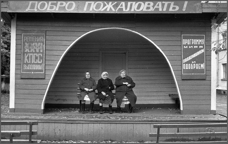 Великолепная серия фотографий Владимира Соколаева Конец 70-х, начало 80-х, эпоха развитого социализма Ранее я уже публиковал часть снимков этого автора, и тогда…