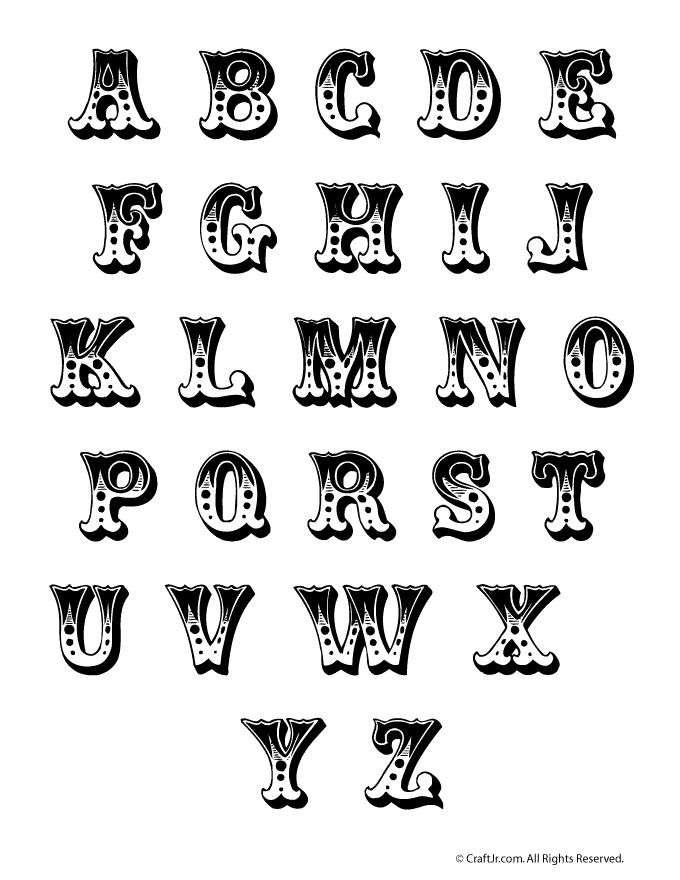 Circus Bubble Letters To Print Printable Letters Pinterest