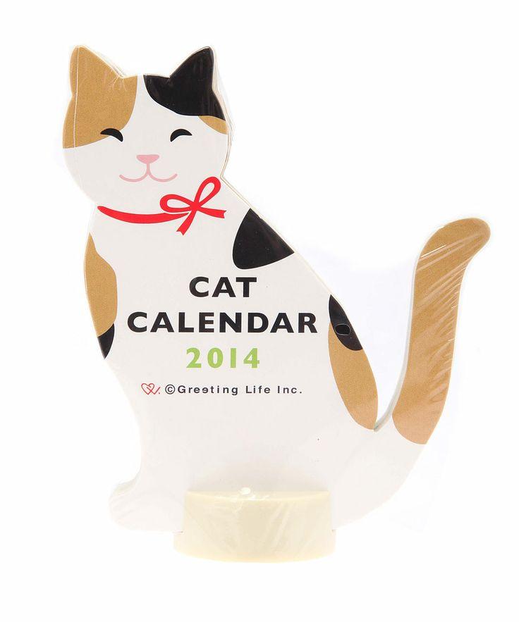 Sitting Cat 2014 Calendar | 2014 Calendars and Diaries | Liberty.co.uk