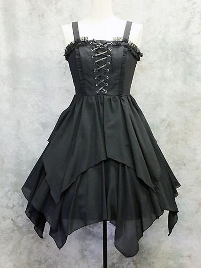 Asymmetry Lace-Up Jumper (2) EGL-27271BK2 Moi-meme-Moitie APPAREL http://www.cdjapan.co.jp/aff/click.cgi/PytJTGW7Lok/4958/A531155/product%2FNEOAPP-31559 #Lolita #Moi-meme-Moitie #fashion