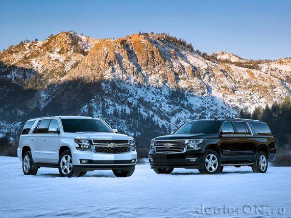 Chevrolet Suburban 2015 и Chevrolet Tahoe [Фотогалерея] | Новости автомира на dealerON.ru