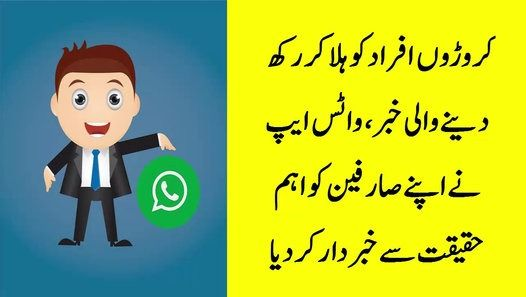 Here you can find Urdu News updates Islamic wazaif,wazifa for baby boy,wazifa for hajat,wazifa for job,Naat Rasool,technology,Computer,software,health tips,tutorials,mobile phone tricks and tips,interesting things and much more.