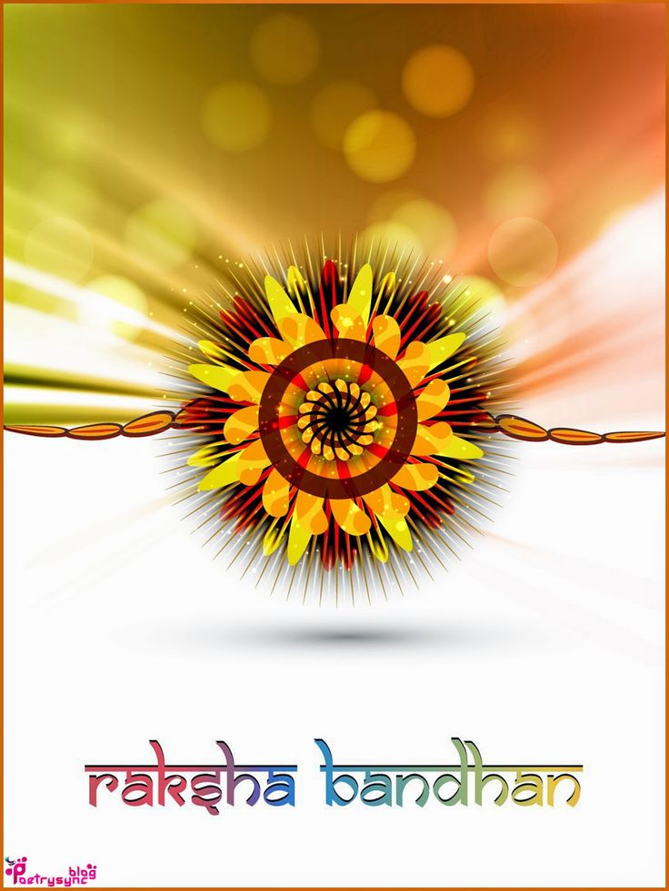 Images of Raksha Bandhan Greeting Cards 2014 | Poetry