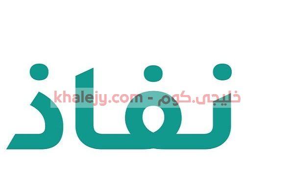 التقديم علي وظائف جامعة الامام عبدالرحمن كانت جامعة الامام عبدالرحمن قد أعلنت عن توفر وظائف إدارية شاغرة لديها ننشر رابط Company Logo Vimeo Logo Gaming Logos
