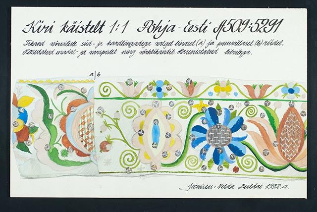 Põhja-Eesti käiste tikand, ERM A 509:5291, Eesti Rahva Muuseum, http://www.muis.ee/museaalview/504472
