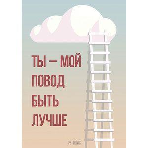 30 мотивирующих постеров для вашего домашнего офиса | Свежие идеи дизайна интерьеров, декора, архитектуры на InMyRoom.ru