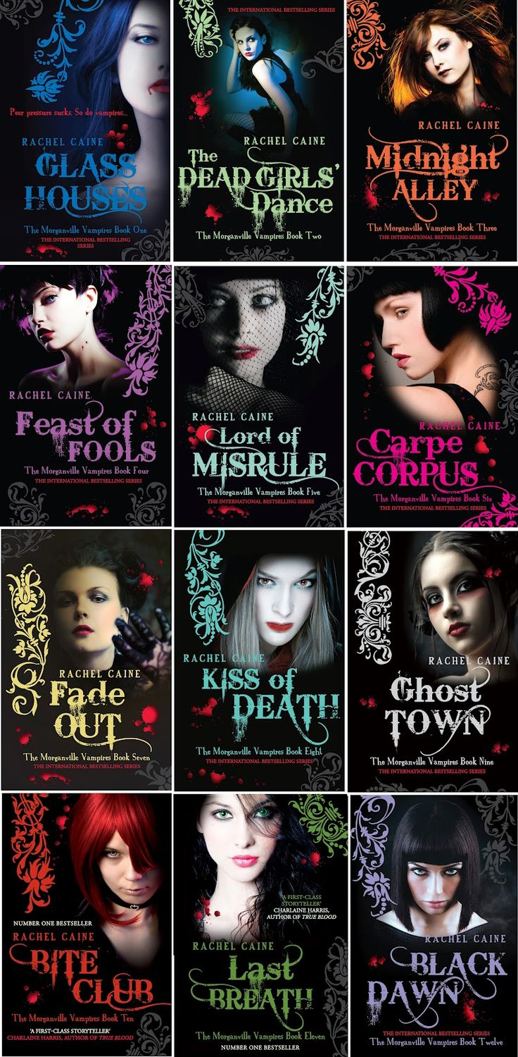 Morganville Vampires series by Rachel Caine. there are even more books than this in the series!