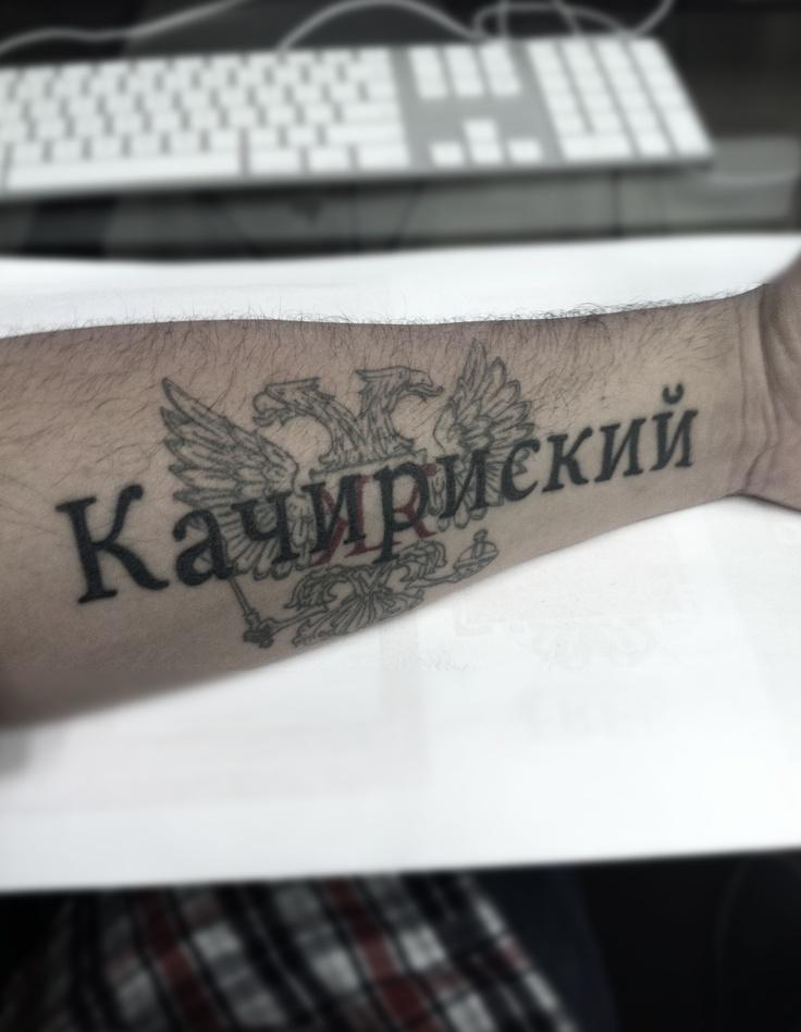 Cyrillic russian names for women
