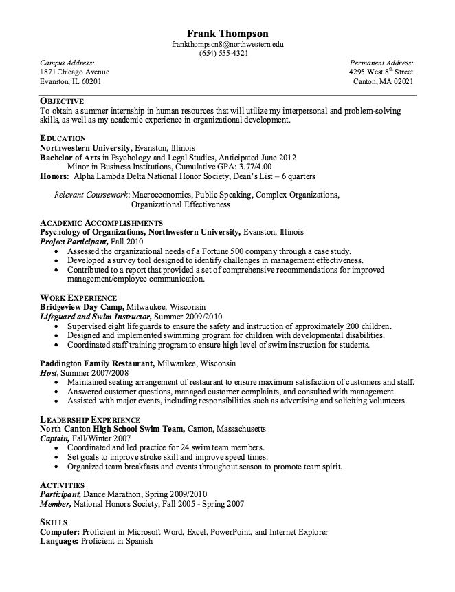 Host Resume Samples - http\/\/resumesdesign\/host-resume-samples - relevant coursework resume