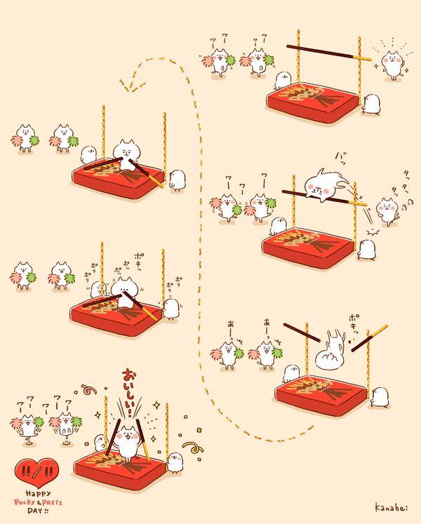 イラストレーター・漫画家のカナヘイさん( @kanahei_ )にポッキー&プリッツの日をテーマに作品を作っていただきました!