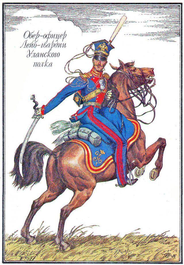Лейб-гвардии уланский полк. Формировался из блондинов и шатенов (на рыжих лошадях). Участвовал в битве под Аустерлицем. Дислоцировался в Новом Петергофе.
