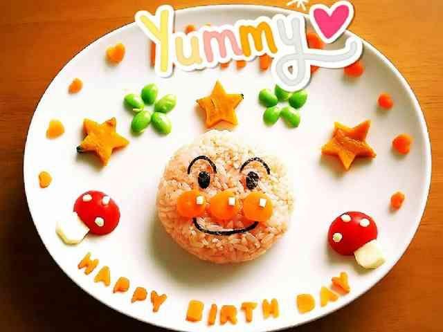 誕生日❤お祝い事にアンパンマンプレート☺の画像