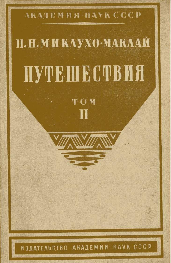 Исторические книги которые стоит прочитать скачать бесплатно