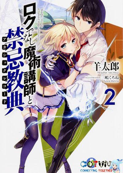Light Novel Roku de Nashi Majutsu to Akashic Records sẽ có Anime