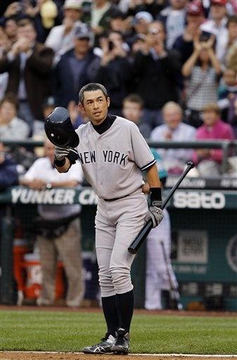 July 23, 2012 - New York Yankees Ichiro Suzuki