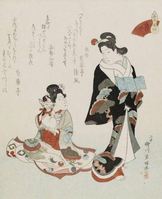 No. 4, Usugumo. Woodblock print, 1834, Japan, by artist  Yanagawa Shigenobu II