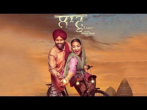 New Punjabi Movies 2019 | Gagan Kokri | Aditi Sharma