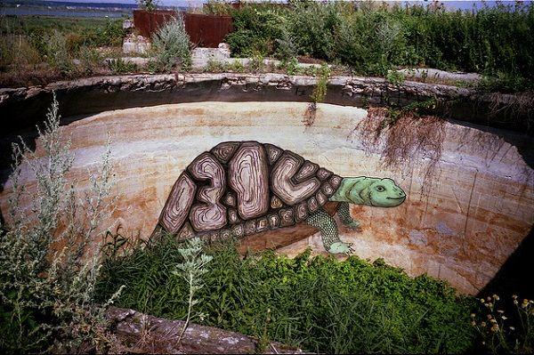 Russian street art - Женя 0331с