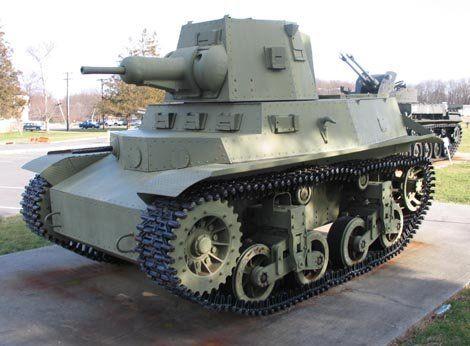 "CTMS-1TBI: ""Dutch Three Man Tank"""
