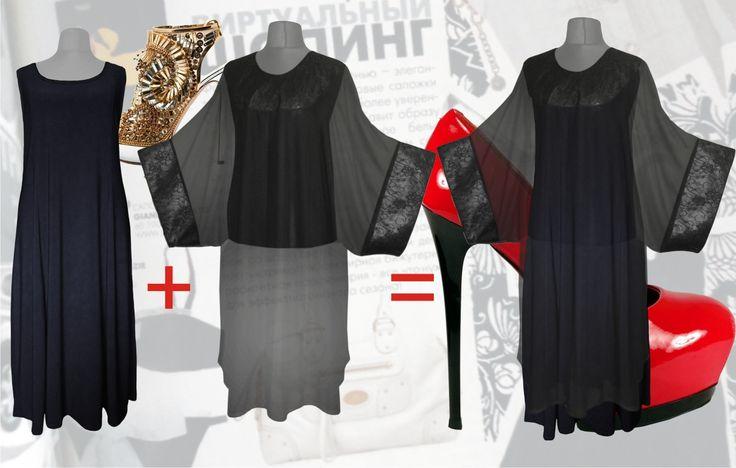 107$ Нарядный костюм больших размеров для полных женщин: шифоновое платье + трикотажный сарафан Артикул 600, р50-64
