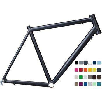 JBS R-SL Rennrad-Rahmen - Bike24