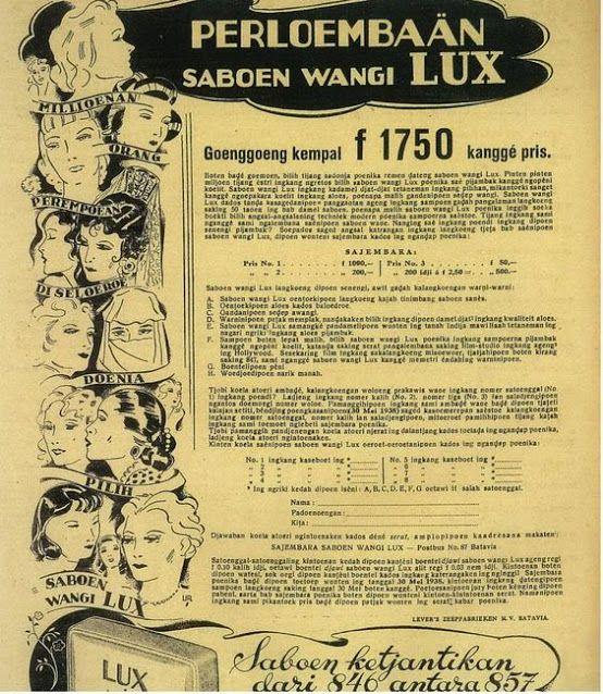 Sayembara produk sabun (Dengan gambar) Periklanan, Iklan