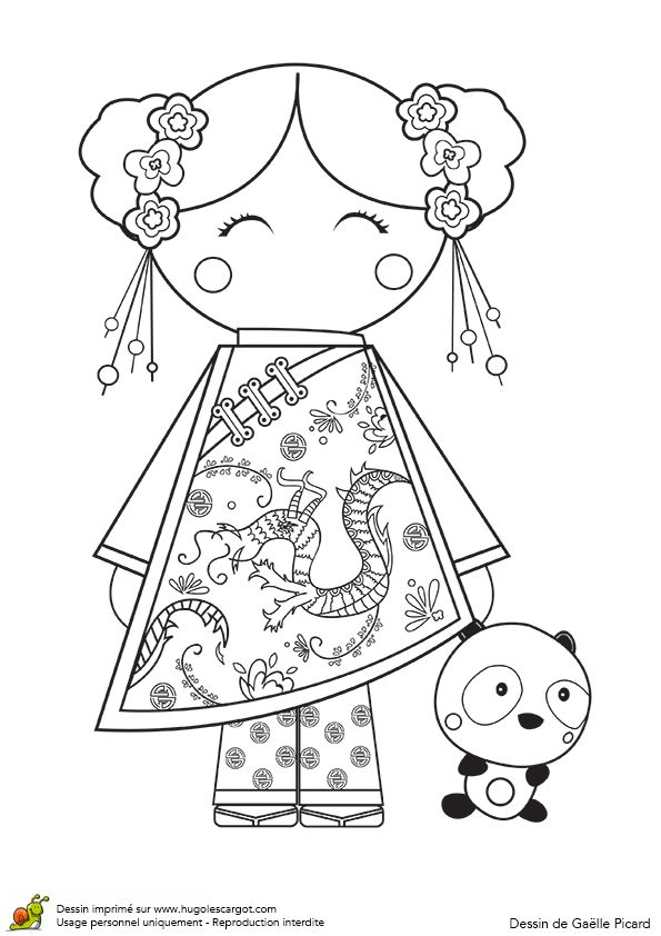 Coloriages poupee chinoise