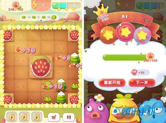【i手游】《糖果变身吧》甜腻腻三消游戏试...
