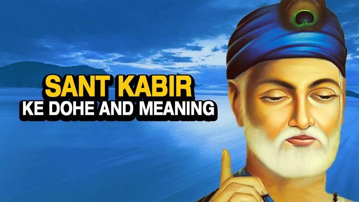 Sant Kabir Ke Dohe And Meaning.