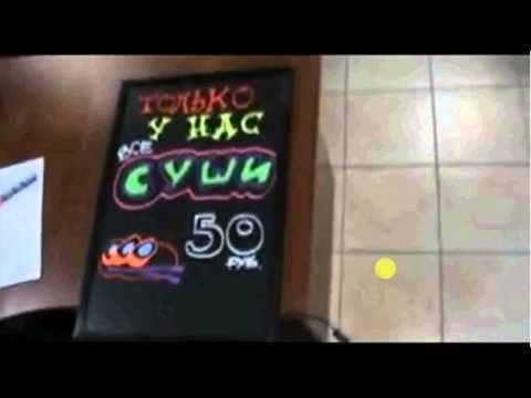 LED доски для записей, наружной рекламы и рисования. Оптом. Новосибирск. Магазин - LedBoard. biz