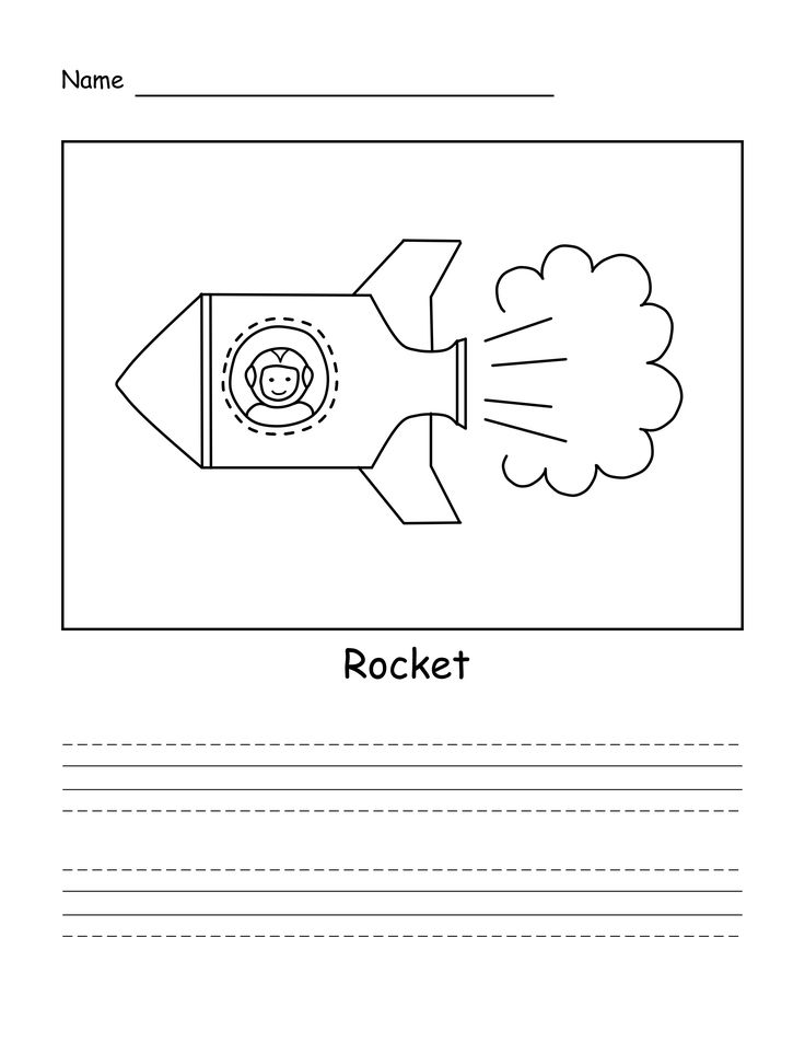 How to draw a rocket. Simple drawing for your child.