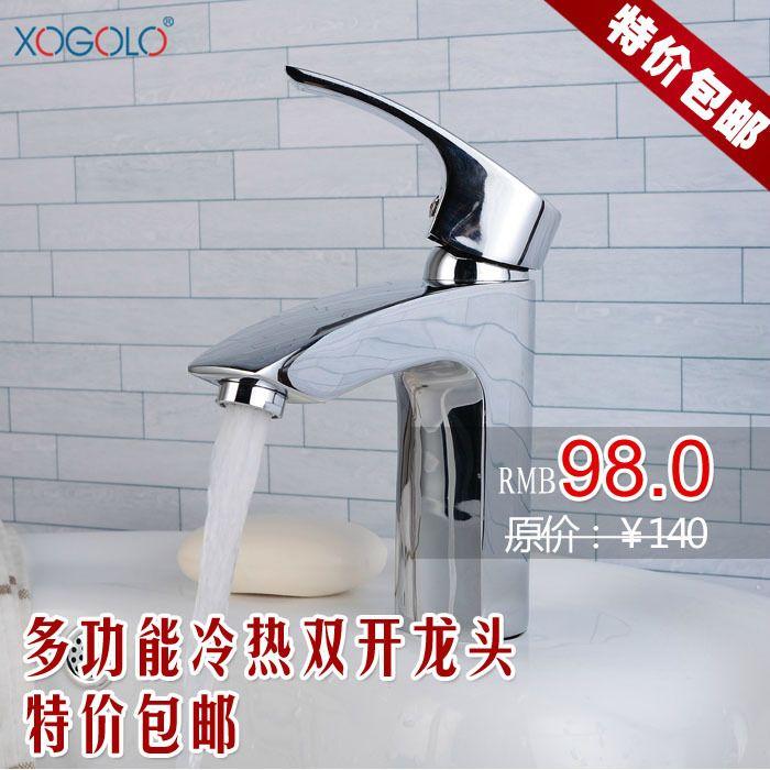 Дешевое Xogolo все медным тазом кран бассейна кран горячей и холодной кран ванной кран 12028, Купить Качество Наполнительные клапаны непосредственно из китайских фирмах-поставщиках: ..............................