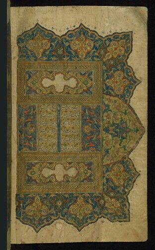 Illuminated Manuscript, Five poems (quintet), Double-page illuminated frantispiece, Walters Art Museum Ms. W. 612, fol. 1b