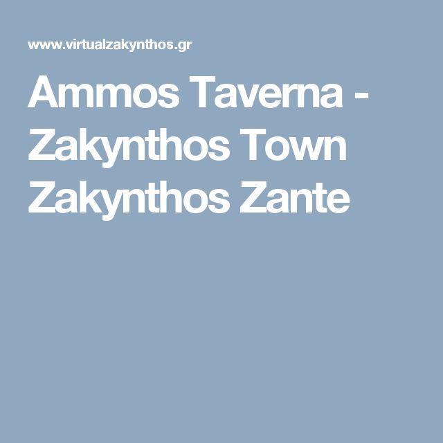 Ammos Taverna - Zakynthos Town Zakynthos Zante