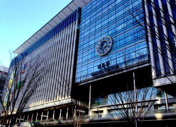 Hakata Station. Looking for more information aboout Fukuoka? Go Visit Fukuoka Tower Official Website. http://www.fukuokatower.co.jp