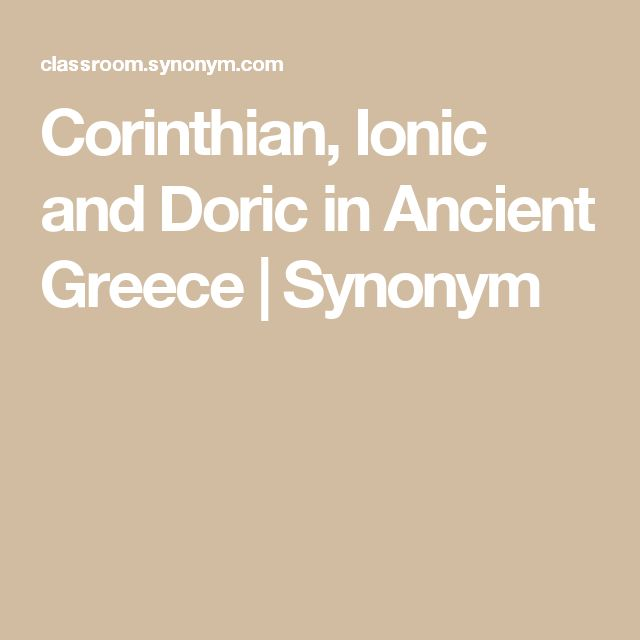 Corinthian, Ionic and Doric in Ancient Greece | Synonym