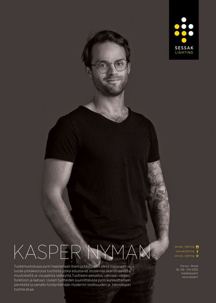 Our own designer Kasper Nyman. Kasper seeks to challenge himself and the materials he uses in order to create a long-lasting products which represent modern Scandinavian design and visual clarity. Design is based on a strong idea, function and quality. Kasper seeks to respect traditions and at the same time take advantages of the benefits of modern industry and technology.