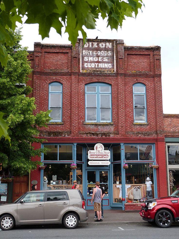 Grants Pass G Street Historic District in Josephine County, Oregon.